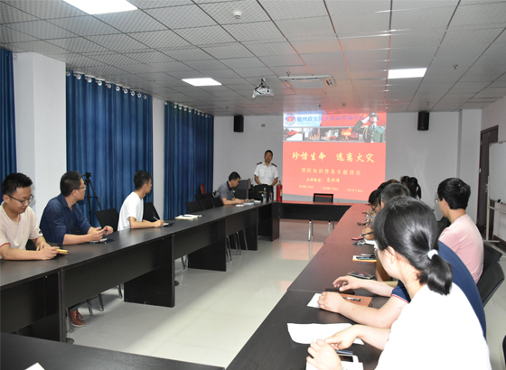新东日专汽今日组织了消防安全防范培训