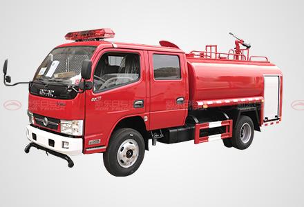 东风凯普特4吨消防洒水车