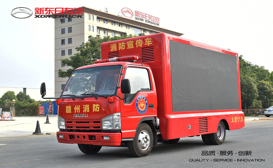 消防车厂家新东日专汽为大家讲解消防宣传车和LED广告宣传车的区别