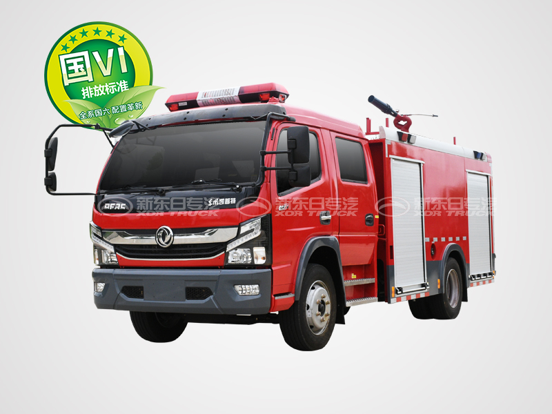 新东日牌 国六东风5吨多利卡泡沫消防车