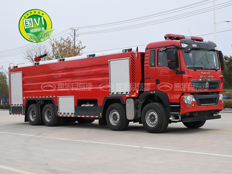 新东日牌 国六24.0吨   豪沃前四后八泡沫消防车  外露罐